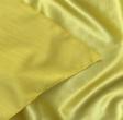 Lemon Majestic/Dupioni